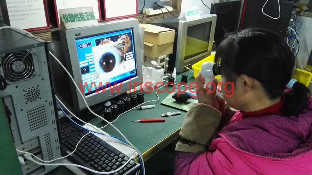 iridology camera Factroy