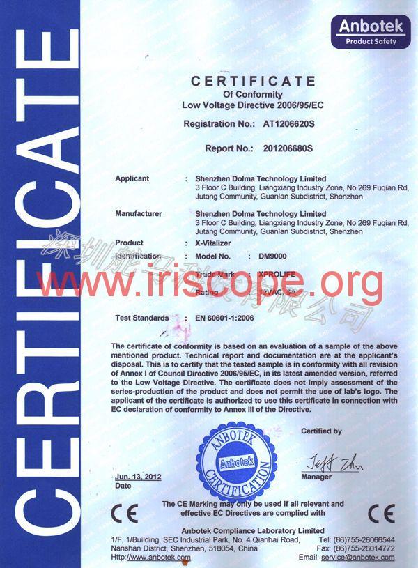 Iridology factory certificate (1)