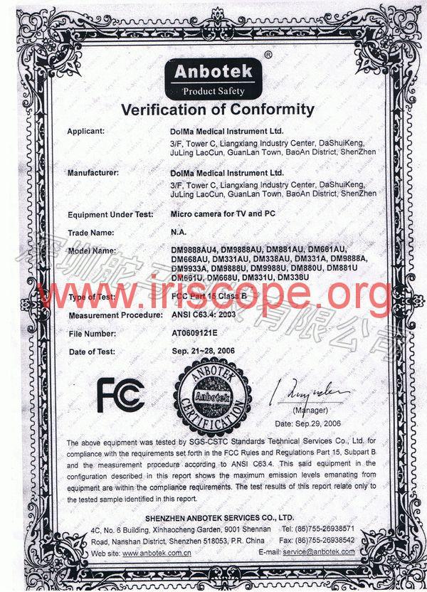 Iridology factory certificate (12)