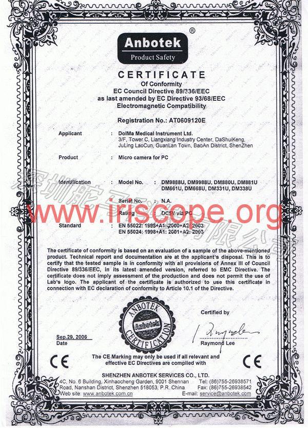 Iridology factory certificate (13)