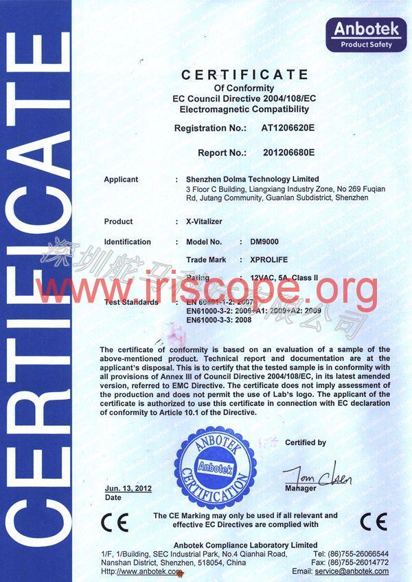 Iridology factory certificate (2)
