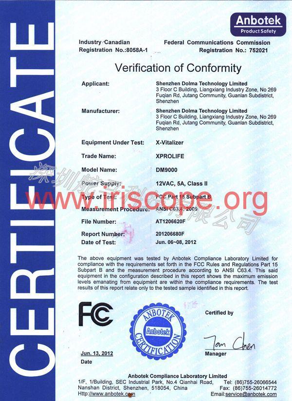 Iridology factory certificate (3)