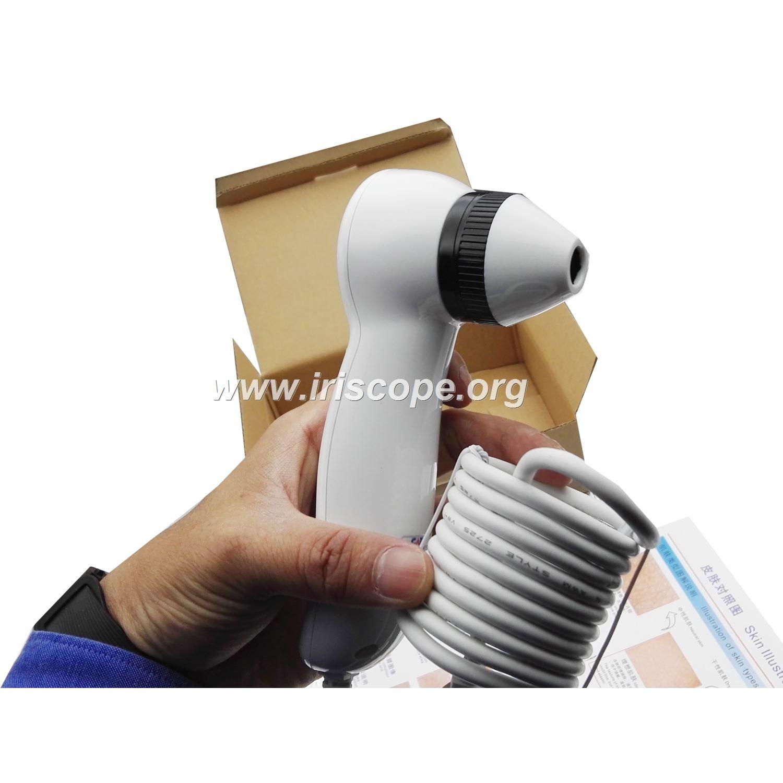 buy skin analyzer machine