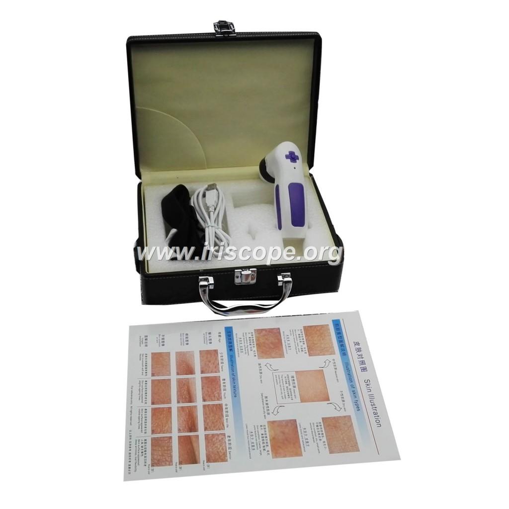 glow skin analyzer machine