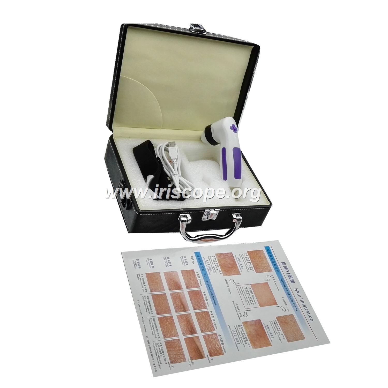 glow skin analyzer
