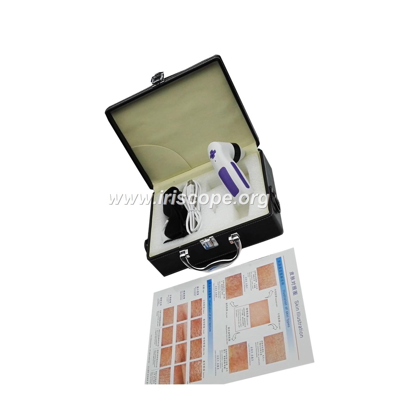 glow vista skin analyzer